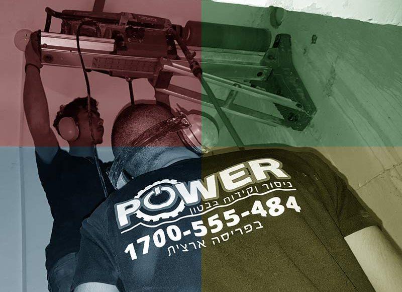 power_concrete-1-800x580