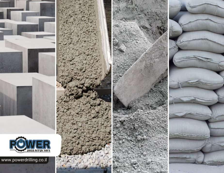 הבטון הוא אחד החומרים המרכזיים והעיקריים המשמשות למטרות בנייה. אחת השאלות בתחום הבטון היא: כמה מלט צריך לקוב בטון? ומה היחס? במאמר הזה אנו נענה לכם על כמויות ויחס להכנת קוב בטון.