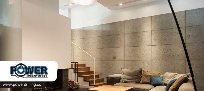 איך בונים קיר בטון חשוף